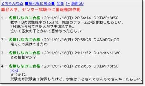 http://yuzuru.2ch.net/test/read.cgi/jsaloon/1295178974/l50