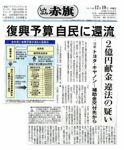http://blogimg.goo.ne.jp/user_image/1d/d0/8e24fc57f9cc53e491721878697391c2.jpg