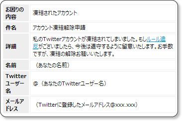 x5a bor rou sha 【ITサービス】2013年7月26日。Twitterでアカウント凍結祭り開催中!?私もお祭りに参加中ですw