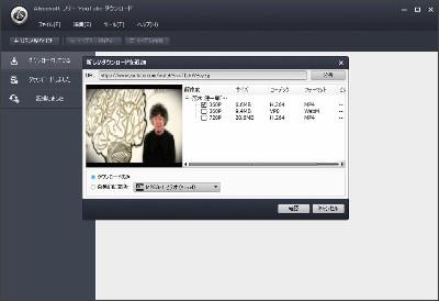 https://vsyoya-dm2305.files.1drv.com/y2pDHlfLTcDL8G66ApibSwMDYNUpoDUDNXvT6CYN9RI1eGdW5NGMxMcrg6YFsjB3OVWt919U4hhNbDFIgvG810ylzUKX9lvqefOgdx0sbEhRJQuLzdXEOgXDYeAcvGcxrv177QcgXo7ljeA2CrZu0L7SQ/YouTube_Free%20Downloader%203.jpg?psid=1