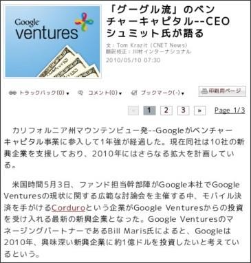 http://japan.cnet.com/special/story/0,2000056049,20413042,00.htm