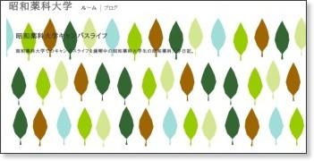 http://ameblo.jp/showayakka/theme-10030286306.html