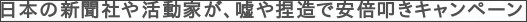 http://www.kimasoku.com/archives/7807200.html