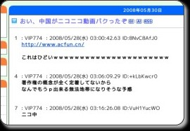 http://guideline.livedoor.biz/archives/51080116.html