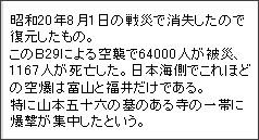 http://homepage3.nifty.com/ki43/heiki5/yamamoto/yamamot.html