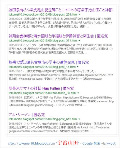 http://tokumei10.blogspot.com/2015/11/blog-post_10.html