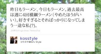 http://twitter.com/kosstyle/status/1369220188