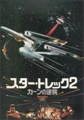 http://thumbnail.image.rakuten.co.jp/@0_mall/cinemacollection/cabinet/item_ent02/pan271.jpg?_ex=350x350&s=2&r=1