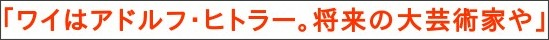 http://blog.livedoor.jp/goldennews/archives/51916746.html