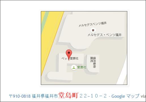 http://tokumei10.blogspot.com/2015/10/blog-post_576.html
