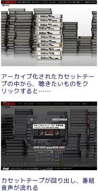 http://internet.watch.impress.co.jp/cda/news/2008/11/20/21610.html