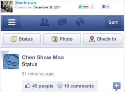 Opposition MP Chen Show Mao posts a test message on his Faceb... on ...