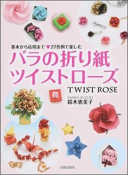 http://image.honto.jp/item/1/265/2618/4380/26184380_1.png