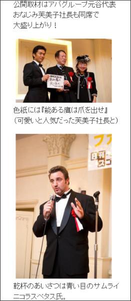 https://web.archive.org/web/20150531023304/http://ameblo.jp/atomism/theme-10006070455.html