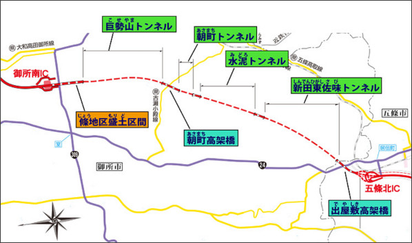 ならこく|奈良国道|京奈和自動車道 工事施工状況