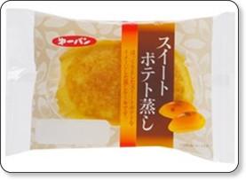 yjb bor rou sha 【食べ物】第一パンの「スイートポテト蒸し」を冷やしたら美味しくいただけました!