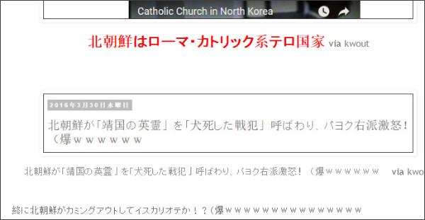 http://tokumei10.blogspot.com/2016/03/blog-post_649.html