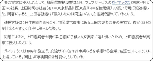 https://www.nikkei.com/article/DGXMZO21772130S7A001C1ACX000/