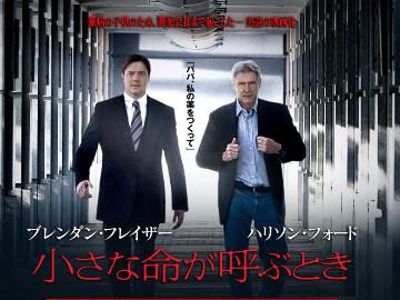 http://www.papa-okusuri.jp/site/
