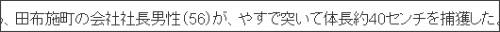 http://www.chugoku-np.co.jp/News/Tn201209140004.html