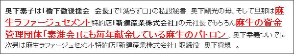 http://tokumei10.blogspot.com/2011/11/6.html