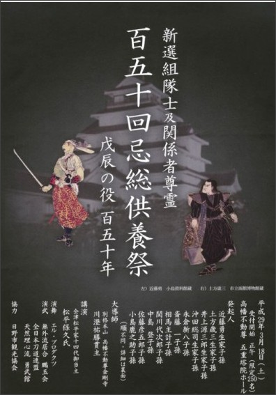 http://www.shinsenhino.com/archives/images/2017-150kaikihouyo.jpg
