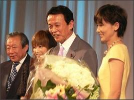 http://www.ikuzo-sakurai.org/2007/img/070605b.jpg