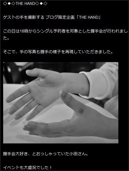 http://www.fmnagasaki.co.jp/program/spicy/item/16189#more