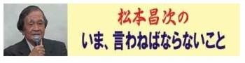 http://www.labornetjp.org/image/2013/matumotologo2