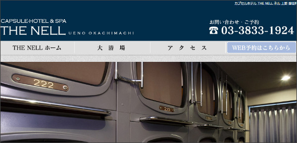 http://travel.rakuten.co.jp/HOTEL/104823/104823.html