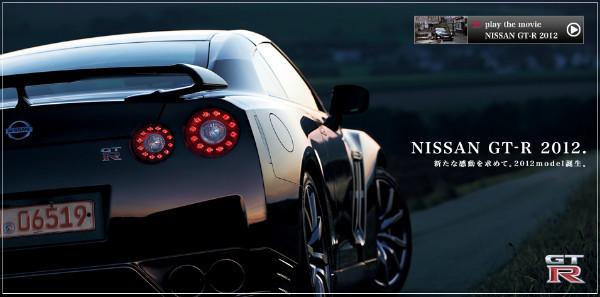 http://www2.nissan.co.jp/GT-R/