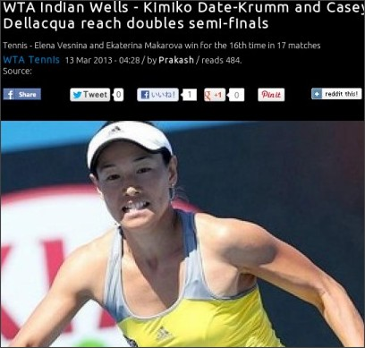 http://www.tennisworldusa.org/WTA-Indian-Wells---Kimiko-Date-Krumm-and-Casey-Dellacqua-reach-doubles-semi-finals-articolo8885.html