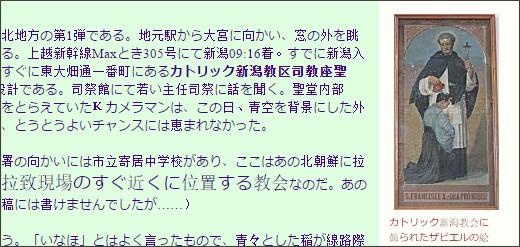 http://webcache.googleusercontent.com/search?q=cache:bbqZJit7H5kJ:yagitani.na.coocan.jp/kurihon/taiyo17.htm+&cd=6&hl=ja&ct=clnk&gl=jp