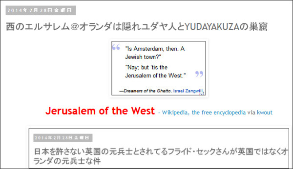 http://tokumei10.blogspot.com/2014/02/yudayakuza_28.html