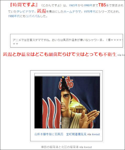 http://tokumei10.blogspot.com/2018/02/blog-post_45.html