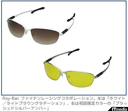 http://plusd.itmedia.co.jp/d-style/articles/0906/15/news017.html