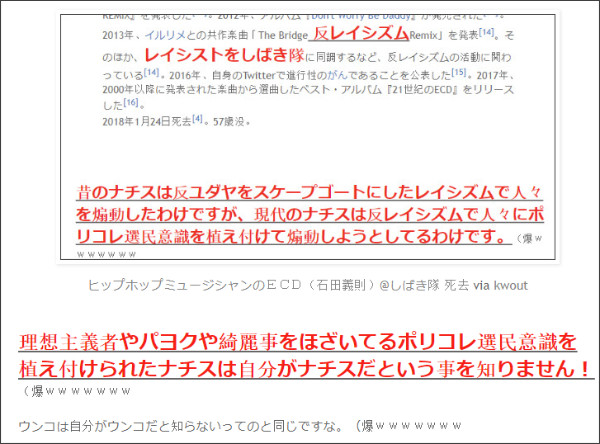 http://tokumei10.blogspot.com/2018/02/blog-post_20.html