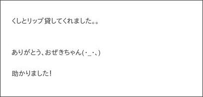 http://ameblo.jp/juicejuice-official/entry-12058583378.html