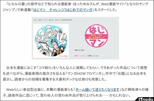 http://www.itmedia.co.jp/news/articles/1305/24/news084.html