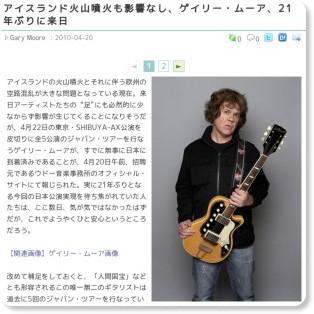 http://www.barks.jp/news/?id=1000060367&ref=rss