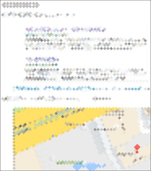 http://tokumei10.blogspot.com/2016/07/blog-post_654.html
