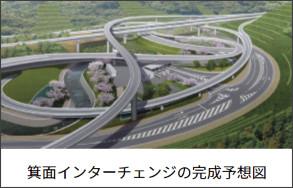 http://www.asahi-family.com/region/920