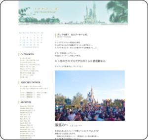 http://disney.kries.jp/