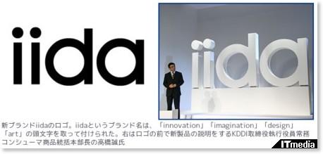 http://plusd.itmedia.co.jp/mobile/articles/0904/07/news038.html