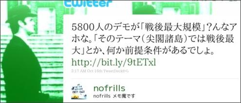 http://twitter.com/#!/nofrills/status/27529008594