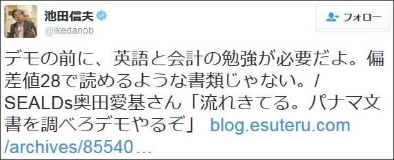 http://hosyusokuhou.jp/archives/47304152.html