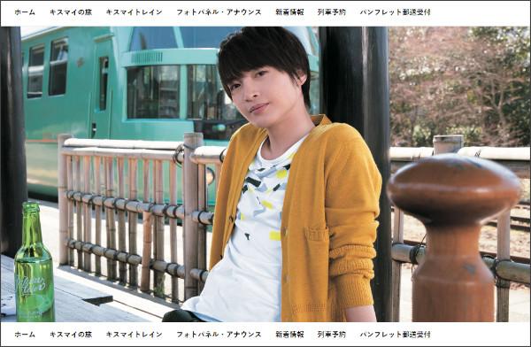 https://www.jrkyushu.co.jp/kissmykumamotooita/travel/tamamori/