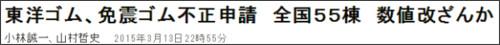 http://www.asahi.com/articles/ASH3F6JMLH3FUTIL04Z.html