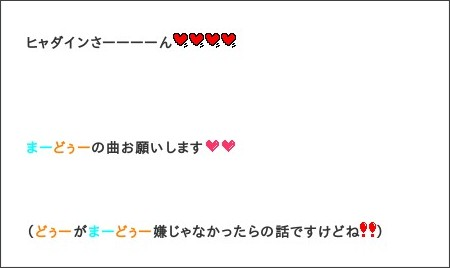 http://ameblo.jp/morningmusume-10ki/entry-12113167069.html