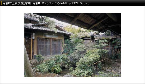 http://bunka.nii.ac.jp/ResultImage.do